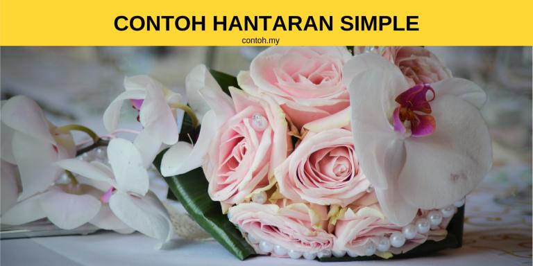 CONTOH HANTARAN SIMPLE